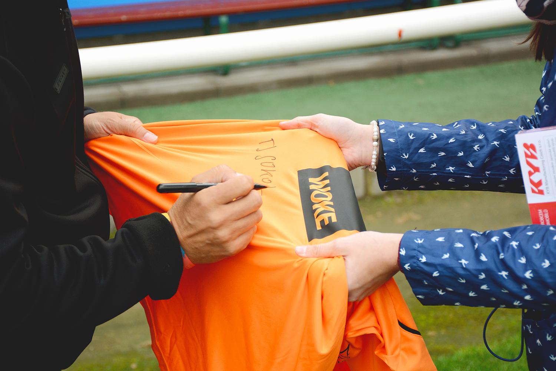 podpis reklamního dresu